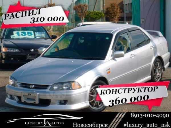 Honda Torneo, 2001 год, 310 000 руб.