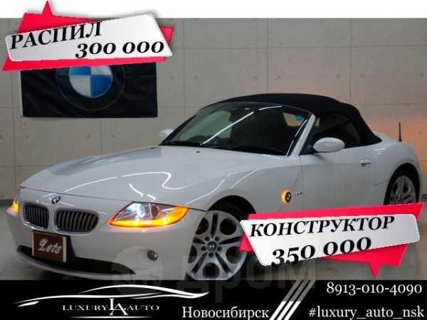 BMW Z4, 2004 год, 300 000 руб.