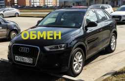 Москва Audi Q3 2013
