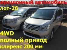 Москва Nissan Serena 2014