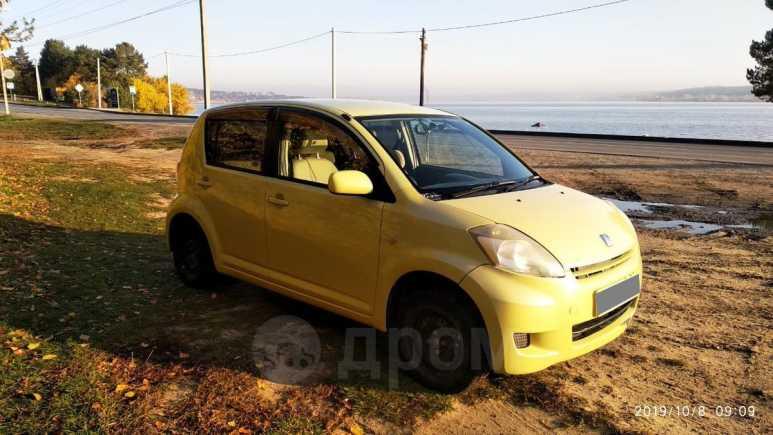 Toyota Passo, 2007 год, 289 000 руб.