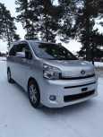 Toyota Voxy, 2013 год, 1 230 000 руб.