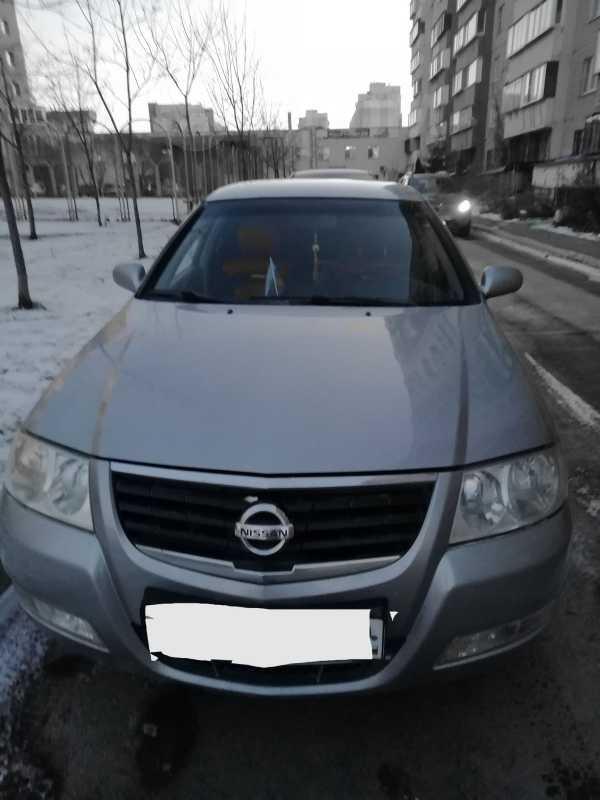 Nissan Almera Classic, 2008 год, 265 000 руб.