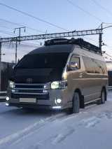 дромадер иркутская область