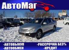 Хабаровск Actyon Sports 2009