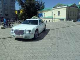 Екатеринбург 300C 2005