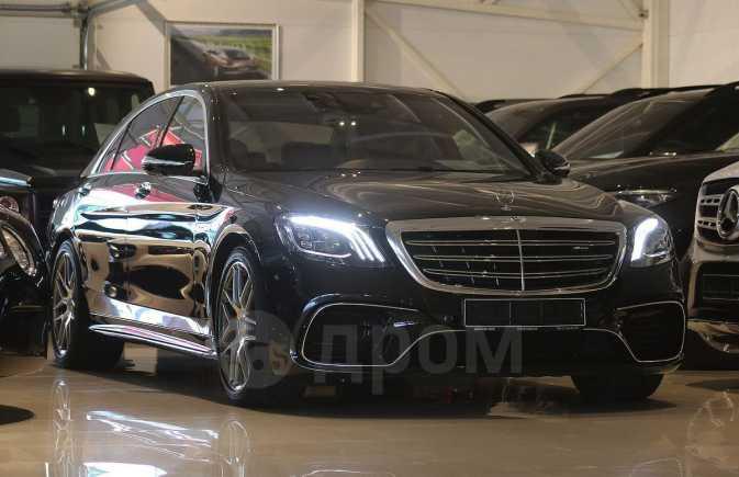 Mercedes-Benz S-Class, 2017 год, 6 999 000 руб.
