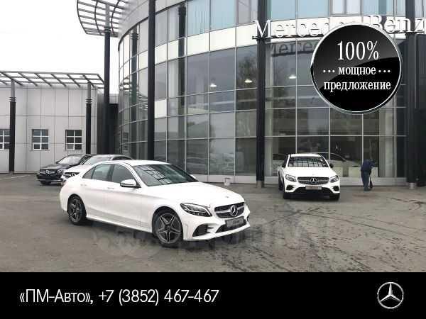 Mercedes-Benz C-Class, 2018 год, 2 395 000 руб.