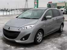 Москва Mazda Premacy 2014