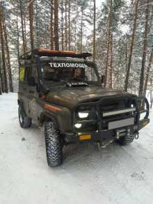 Барнаул 3151 2001