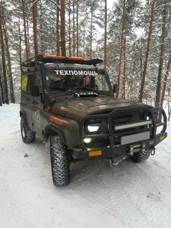 УАЗ 3151, 2001 год, 265 000 руб.