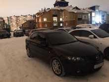 Нижневартовск Mazda3 2006