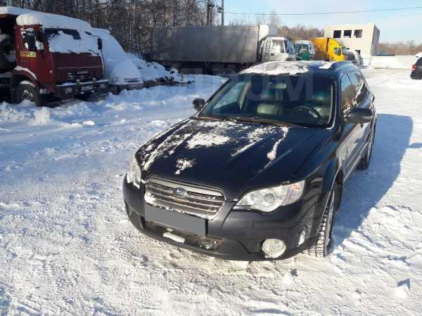 Subaru Outback, 2007 год, 577 000 руб.