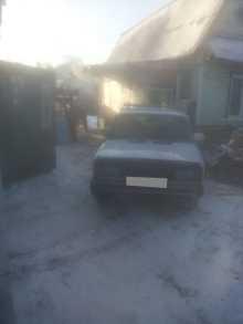 Иркутск 2104 2000
