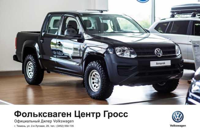 Volkswagen Amarok, 2018 год, 2 466 141 руб.