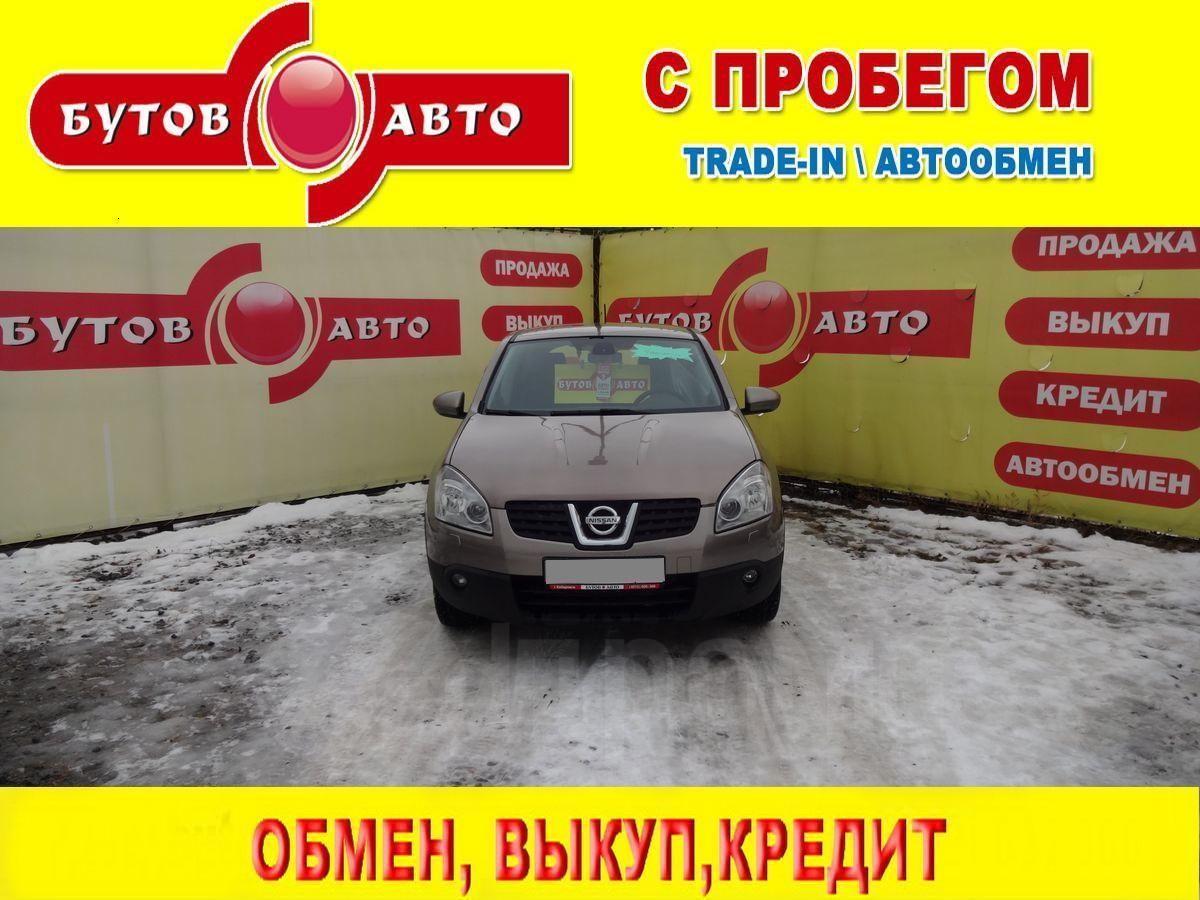 московский кредитный банк где