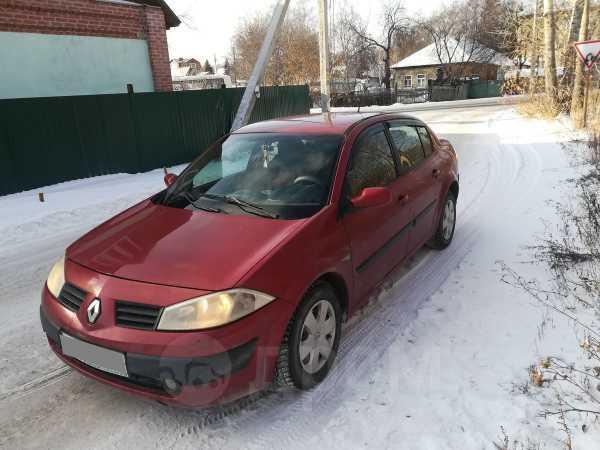 Renault Megane, 2005 год, 249 999 руб.