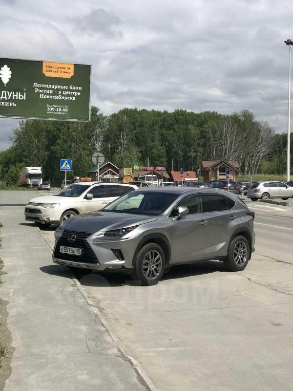 Lexus NX300, 2018 год, 2 600 000 руб.