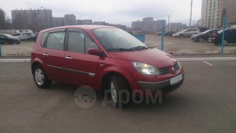 Renault Scenic, 2005 год, 300 000 руб.