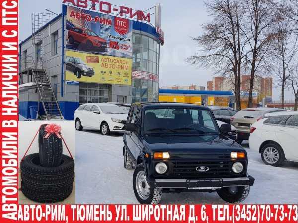 Лада 4x4 2131 Нива, 2019 год, 502 110 руб.