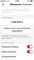 BMW X6, 2011 год, 1 280 000 руб.