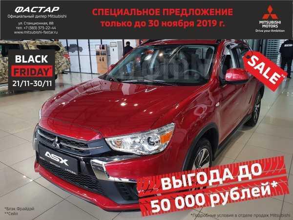 Mitsubishi ASX, 2018 год, 1 547 000 руб.