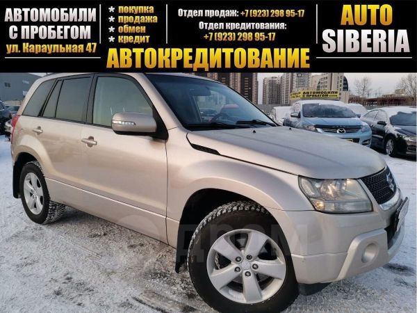 Suzuki Grand Vitara, 2011 год, 677 000 руб.