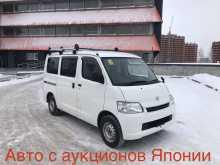 Томск Town Ace 2014