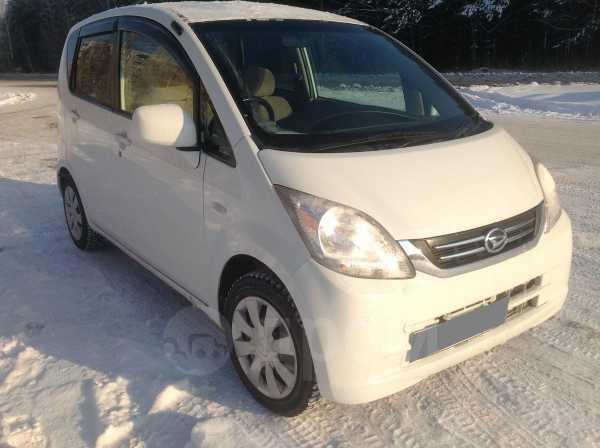 Daihatsu Move, 2010 год, 299 000 руб.
