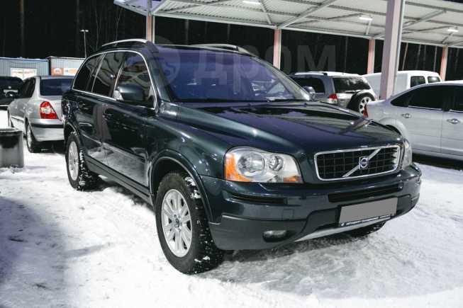 Volvo XC90, 2007 год, 669 000 руб.