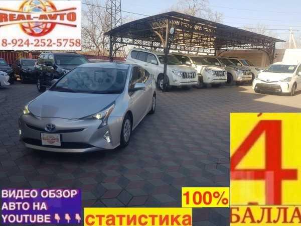 Toyota Prius, 2016 год, 1 019 999 руб.