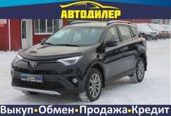 Новокузнецк Toyota RAV4 2015