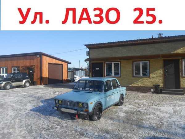 Лада 2106, 1992 год, 80 000 руб.
