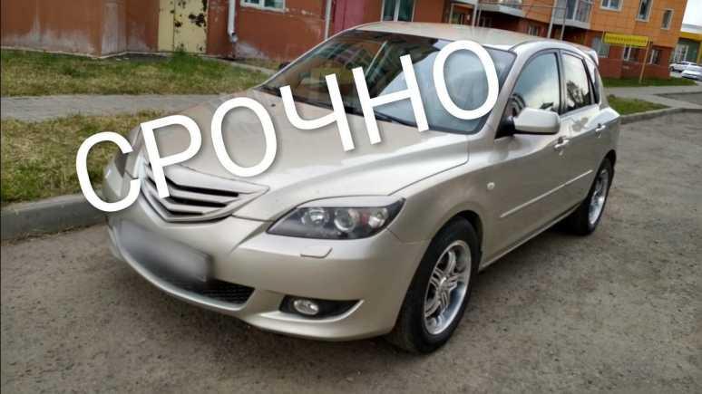 Mazda Mazda3, 2004 год, 220 000 руб.