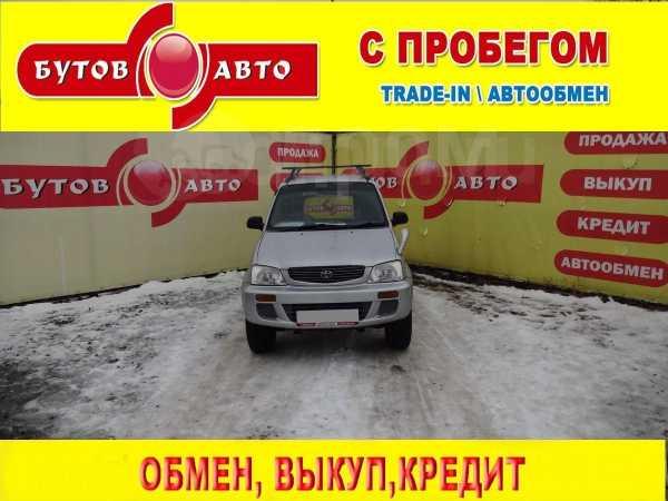 Toyota Cami, 1999 год, 299 000 руб.
