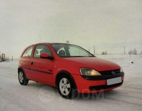Opel Vita, 2001 год, 180 000 руб.