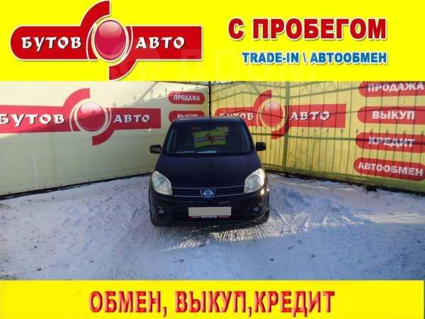 Nissan Lafesta, 2006 год, 419 000 руб.