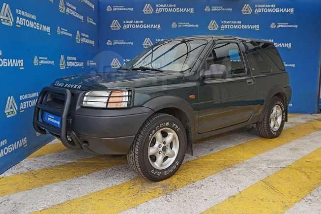 Land Rover Freelander, 1999 год, 330 000 руб.