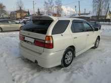 Новосибирск R'nessa 2001