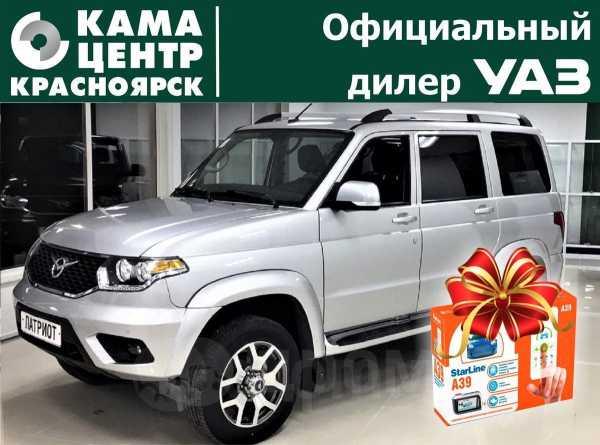 УАЗ Патриот, 2019 год, 1 078 000 руб.