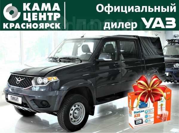 УАЗ Пикап, 2019 год, 818 900 руб.