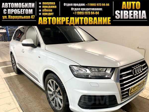 Audi Q7, 2015 год, 2 700 000 руб.