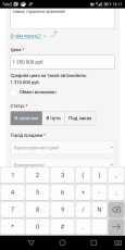 Kia Sportage, 2016 год, 1 200 000 руб.