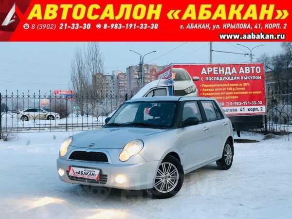 Lifan Smily, 2011 год, 289 000 руб.