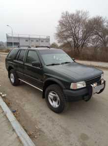 Хабаровск Frontera 1997