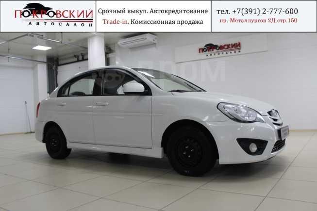 Hyundai Verna, 2010 год, 349 000 руб.