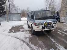 Рубцовск Delica 1990