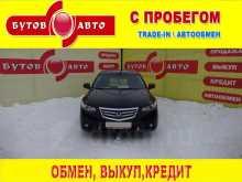 Хабаровск Accord 2011