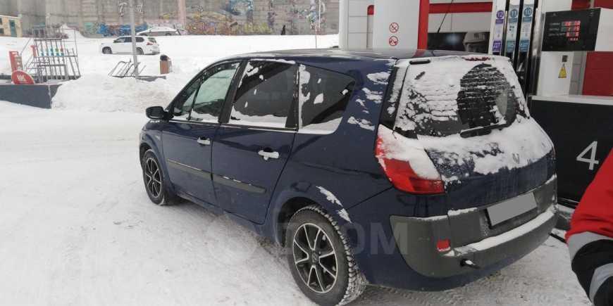 Renault Grand Scenic, 2008 год, 300 000 руб.