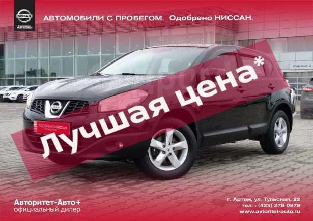 Nissan Qashqai, 2011 год, 695 000 руб.